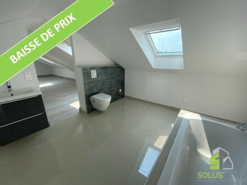 Vente appartement Colmar 142000€ - Photo 1