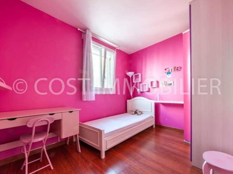 Vente appartement Gennevilliers 368000€ - Photo 5