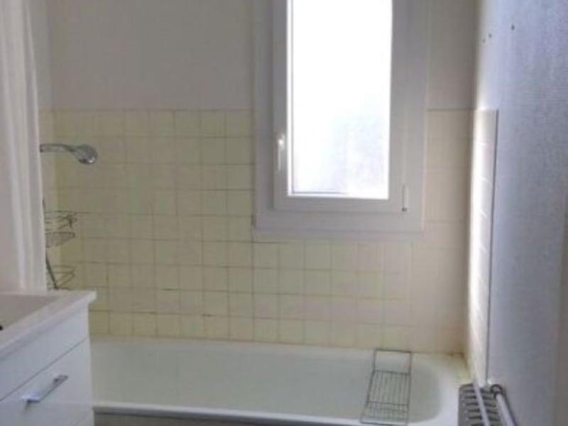 出租 公寓 Oullins 660€ CC - 照片 5