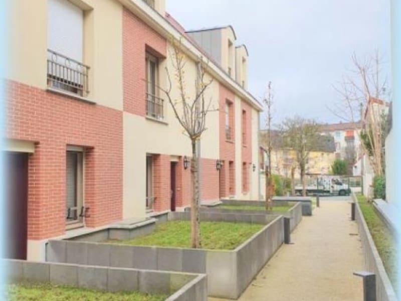 Vente appartement Le raincy 565000€ - Photo 1
