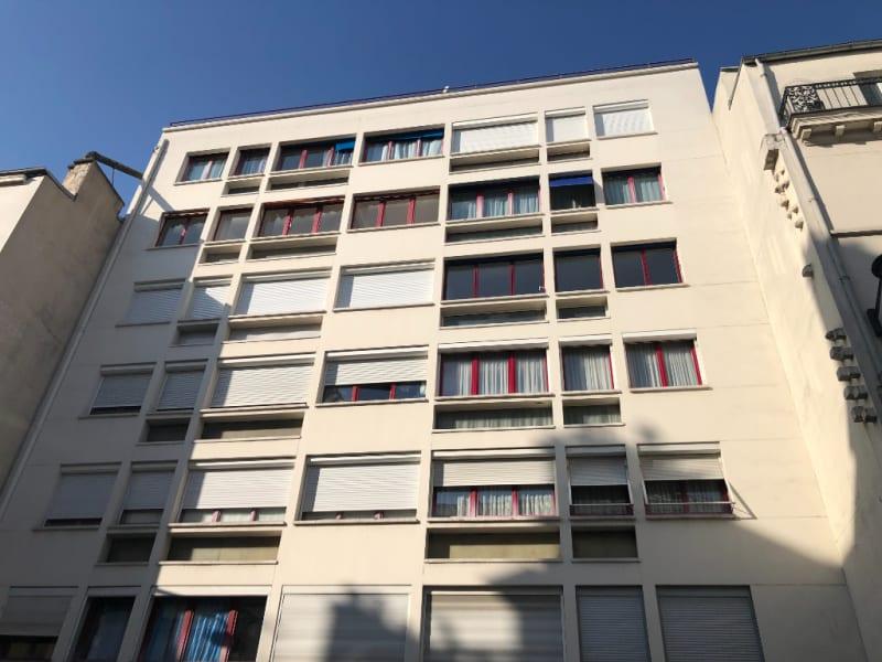 Vente appartement Paris 19ème 584000€ - Photo 2