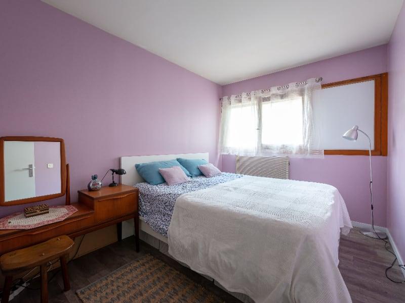 Vente appartement Noisy le grand 290000€ - Photo 5