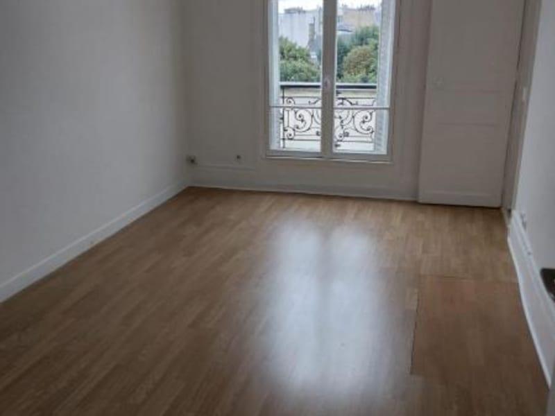 Location appartement Paris 8ème 3700€ CC - Photo 9