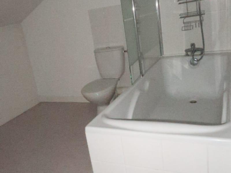 Location appartement Limoges 630€ CC - Photo 7