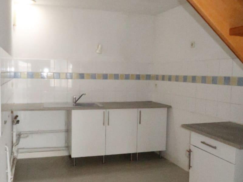 Location appartement Limoges 590€ CC - Photo 3