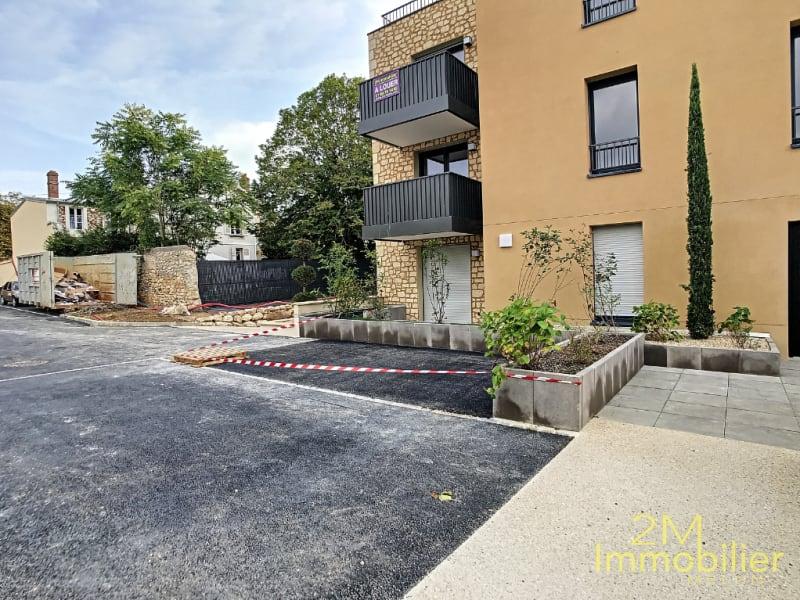 Location appartement Dammarie les lys 755€ CC - Photo 5