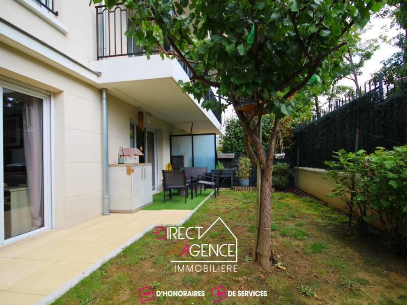 Vente appartement Noisy le grand 299500€ - Photo 3