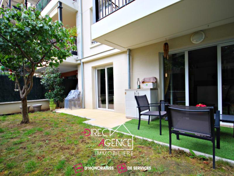 Vente appartement Noisy le grand 299500€ - Photo 6
