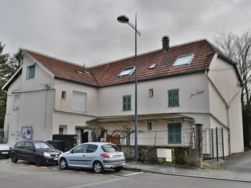 Vente appartement Besancon 68000€ - Photo 5