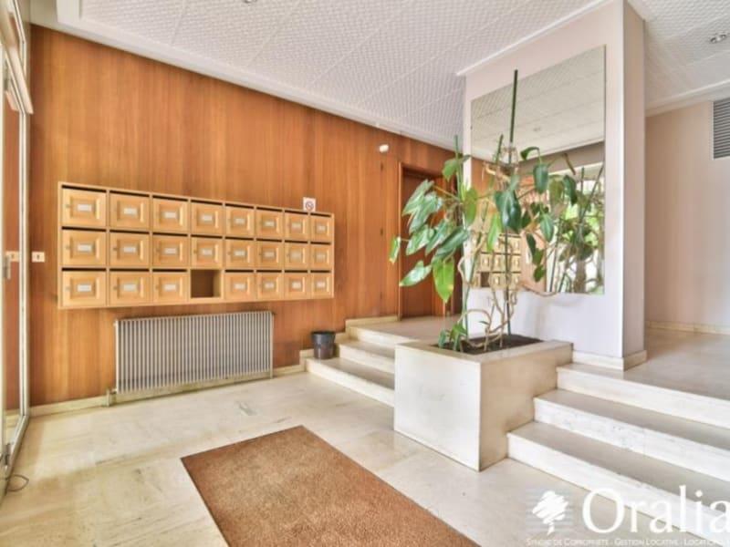 Vente appartement Lyon 6ème 190000€ - Photo 7