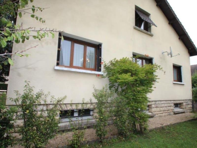 Vente maison / villa Mareuil sur ourcq 235000€ - Photo 2