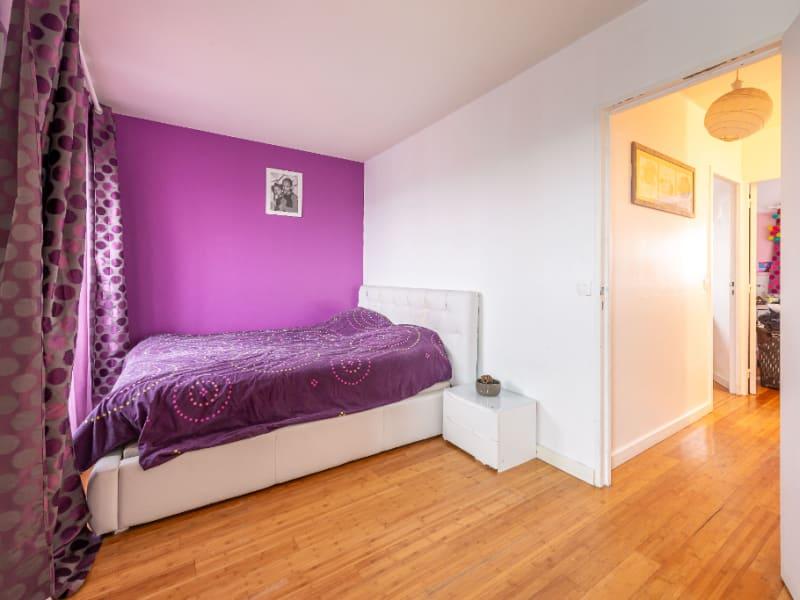 Vente appartement Champs sur marne 229000€ - Photo 5