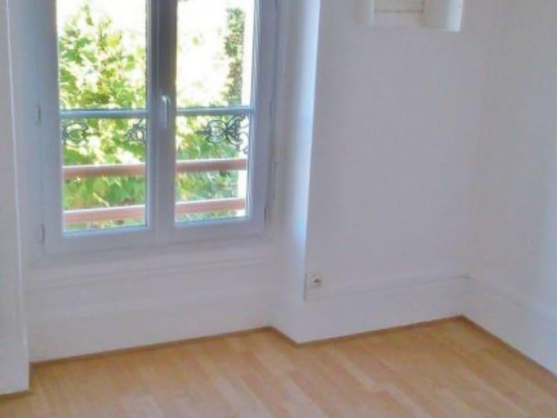 Rental apartment Meaux 533€ CC - Picture 1