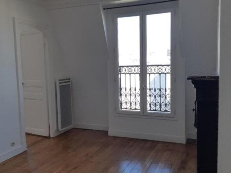 Location appartement Paris 11ème 1240€ CC - Photo 4