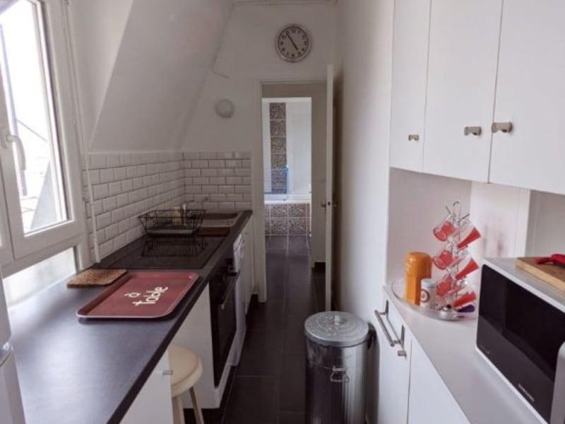 出租 公寓 Paris 15ème 1490€ CC - 照片 4