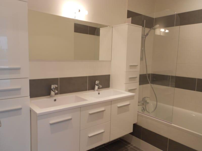 Location appartement Paris 15ème 1680€ CC - Photo 4