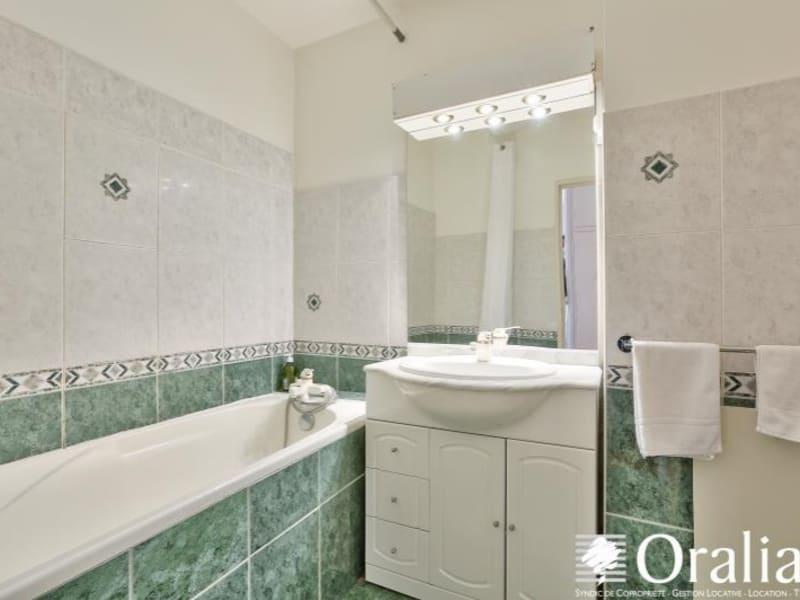 Vente appartement Paris 18ème 645000€ - Photo 9