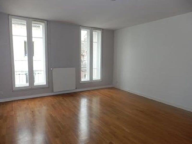 Rental apartment Chalon sur saone 930€ CC - Picture 1
