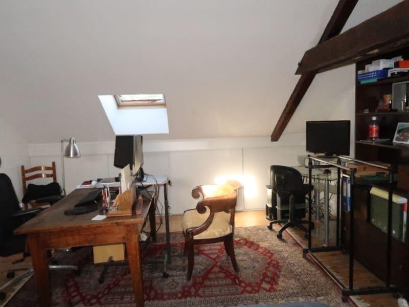 Vente maison / villa Limoges 399000€ - Photo 14