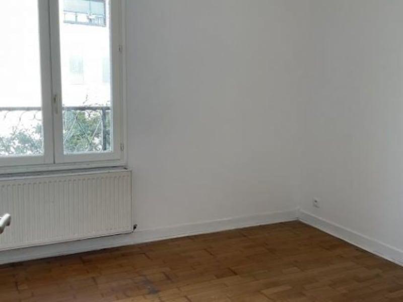 Vente appartement Ivry sur seine 300000€ - Photo 7