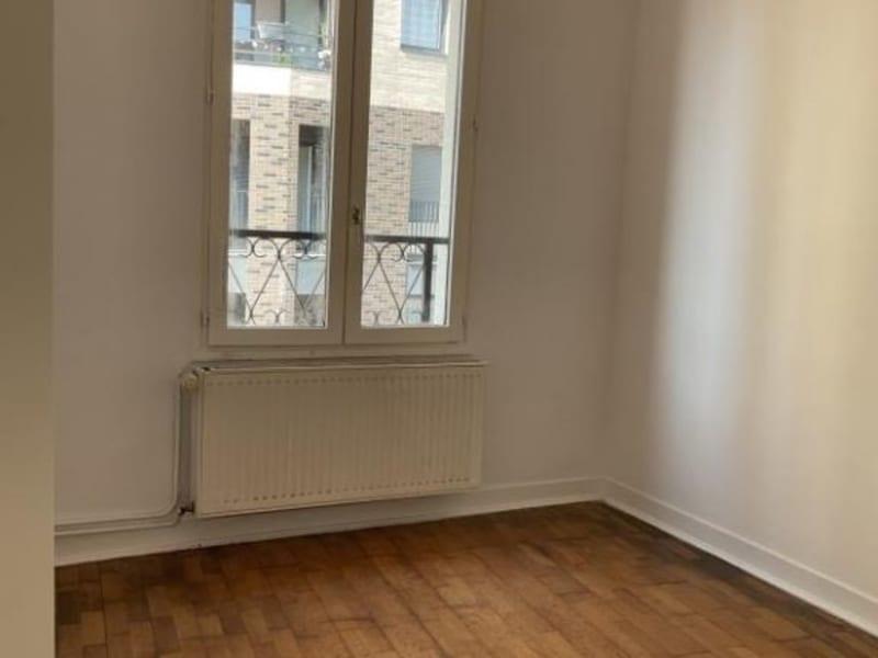 Vente appartement Ivry sur seine 300000€ - Photo 8