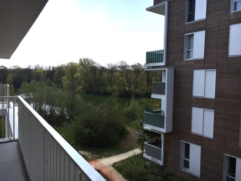 Location appartement Ris orangis 735€ CC - Photo 1
