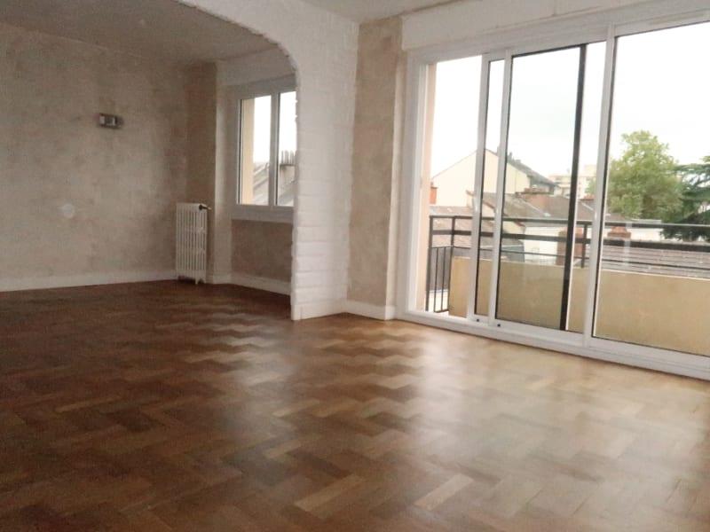 Location appartement Limoges 620€ CC - Photo 1