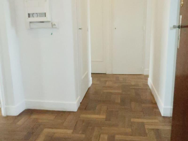 Location appartement Limoges 620€ CC - Photo 8