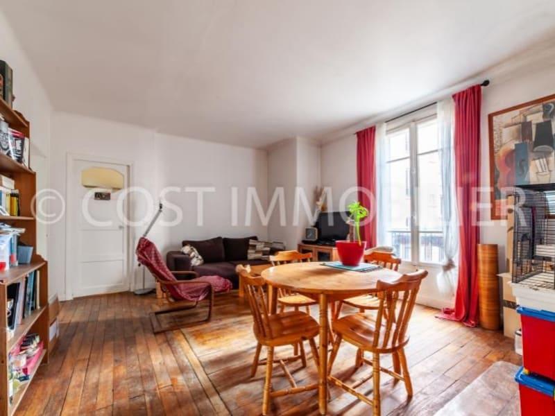 Vente appartement Courbevoie 450000€ - Photo 1