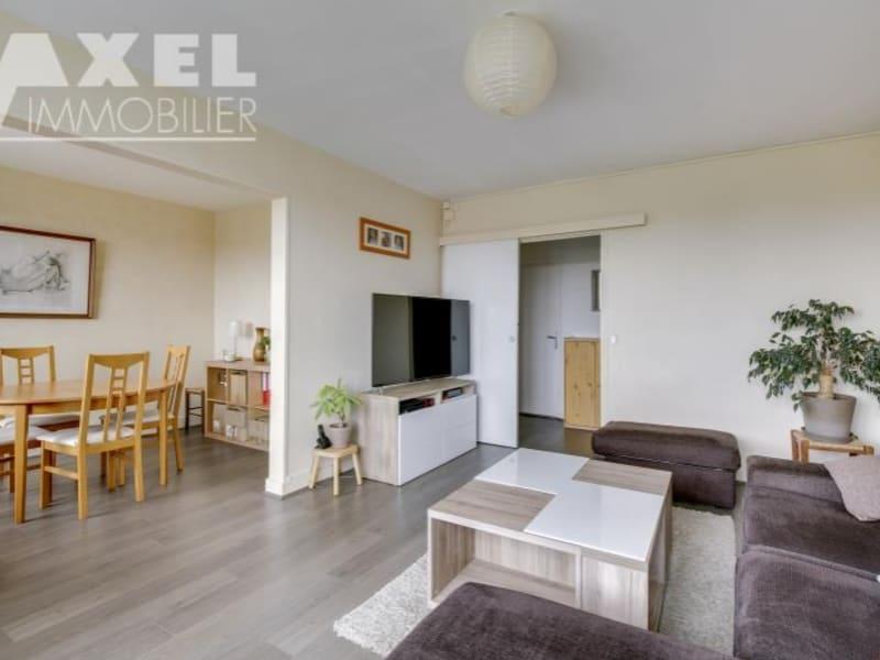 Vente appartement Bois d arcy 225750€ - Photo 1