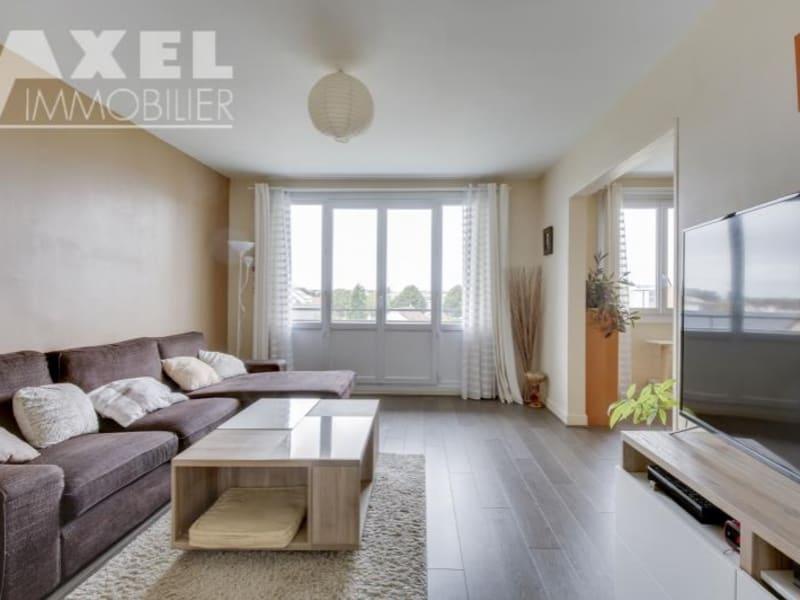 Vente appartement Bois d arcy 225750€ - Photo 2