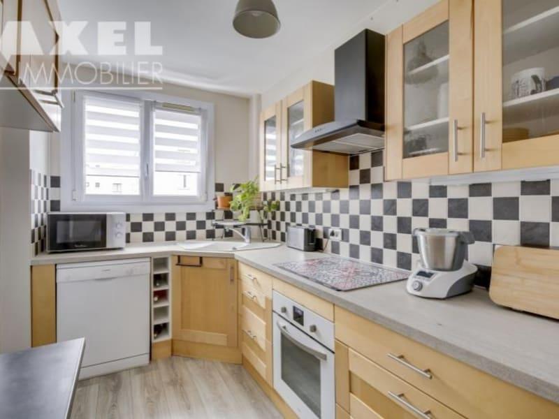 Vente appartement Bois d arcy 225750€ - Photo 6