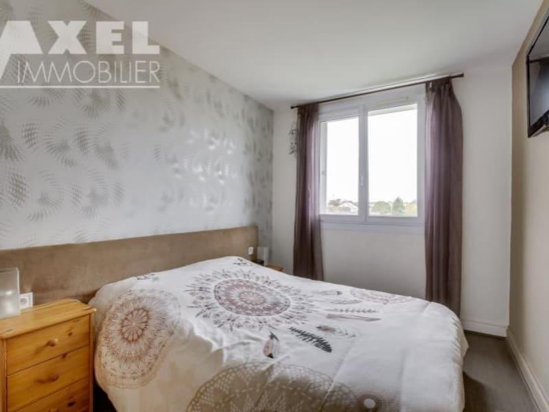 Vente appartement Bois d arcy 225750€ - Photo 8