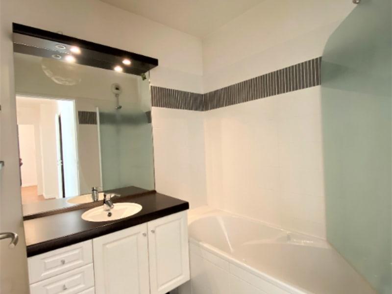 Vente appartement Nogent sur marne 520000€ - Photo 10