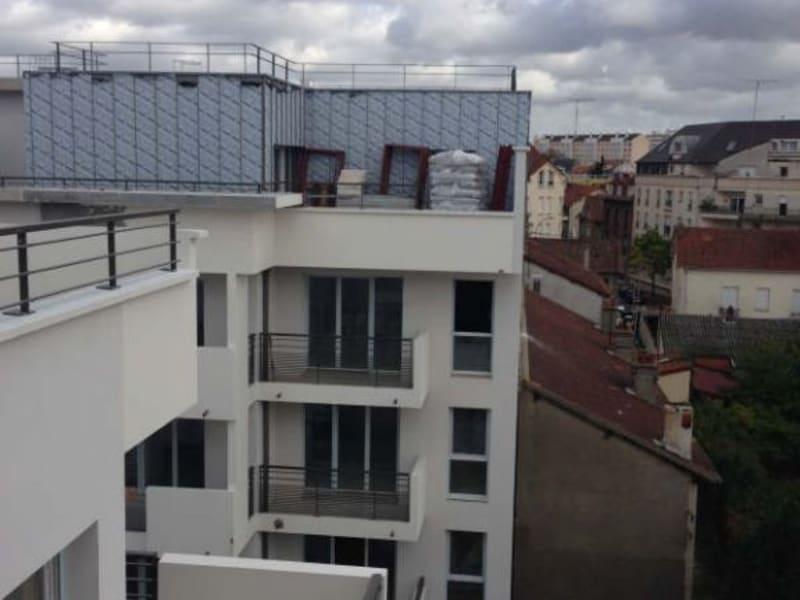 Location appartement Juvisy sur orge 780€ CC - Photo 7