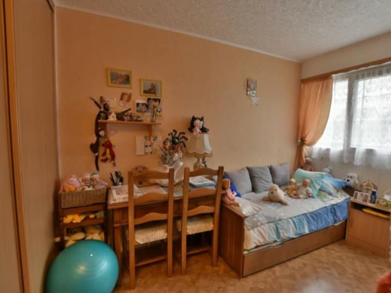Vente appartement Besancon 165000€ - Photo 7
