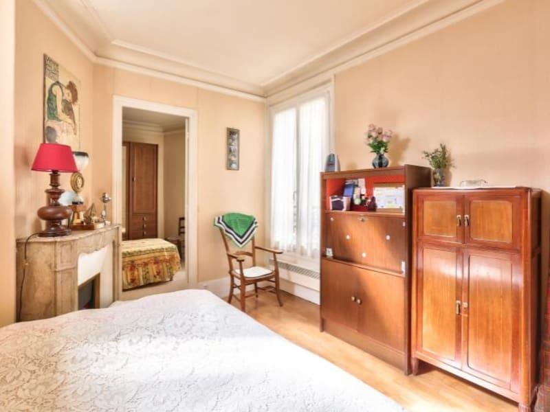 Vente appartement Paris 14ème 463000€ - Photo 5