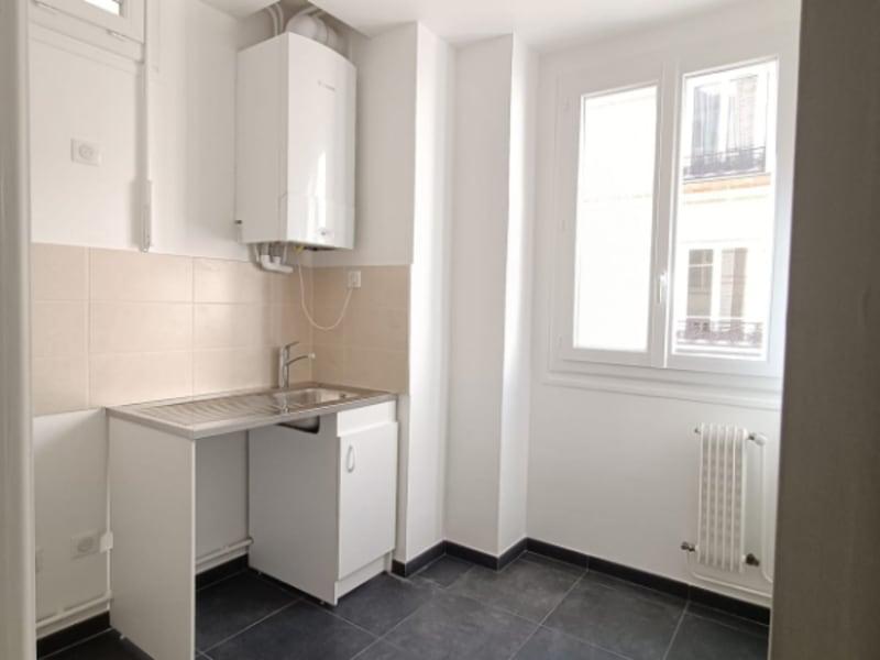 Location appartement Neuilly sur seine 1701€ CC - Photo 5