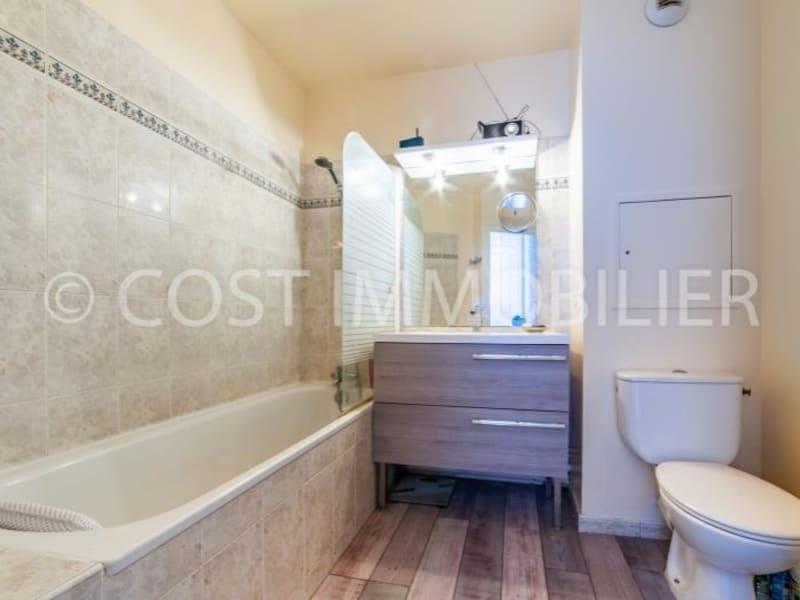 Vente appartement Courbevoie 835000€ - Photo 12