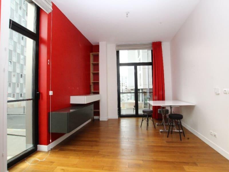 Vente appartement Paris 13ème 369000€ - Photo 4