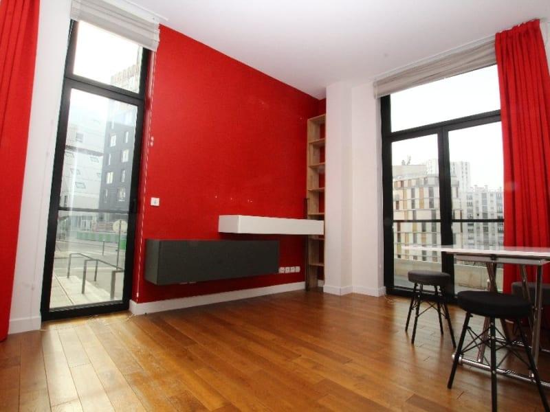 Vente appartement Paris 13ème 369000€ - Photo 7