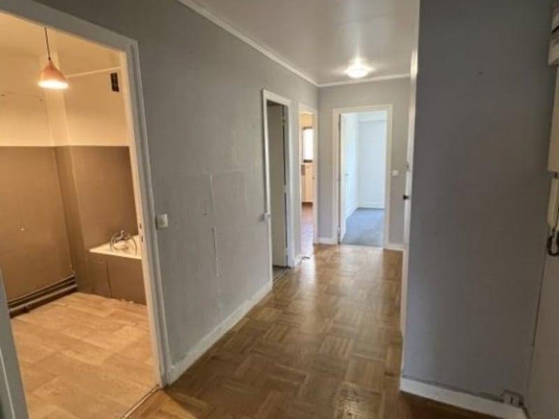 Vente appartement L hay les roses 235000€ - Photo 3