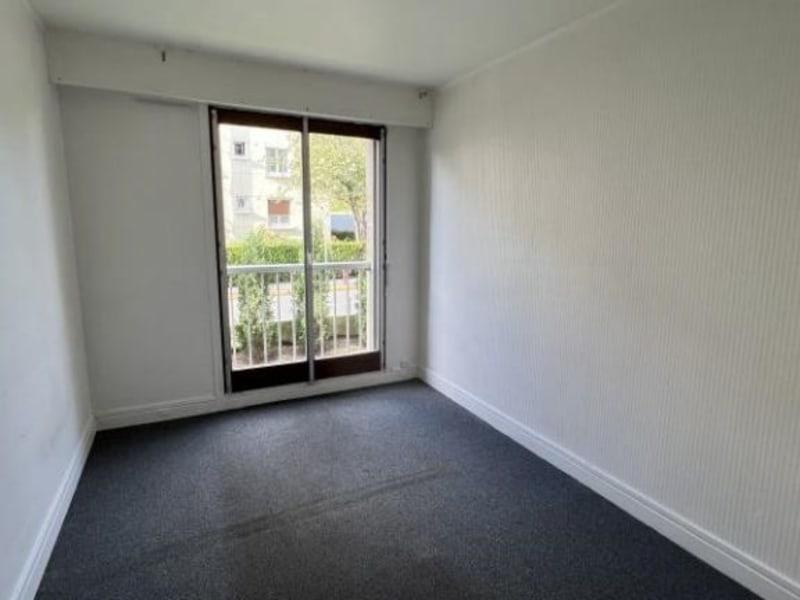 Vente appartement L hay les roses 235000€ - Photo 4
