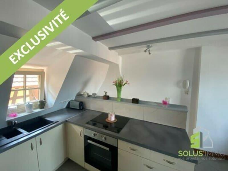 Eguisheim - 1 pièce(s) - 34 m2