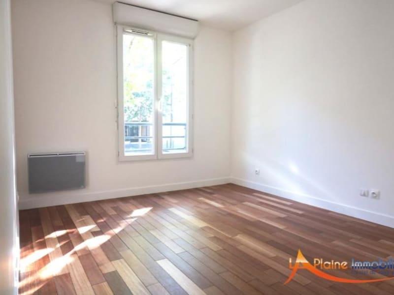 Venta  apartamento La plaine st denis 210000€ - Fotografía 3