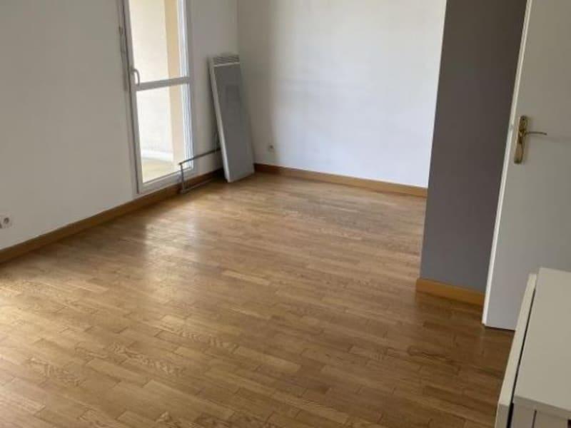 Location appartement Rosny sous bois 730€ CC - Photo 5