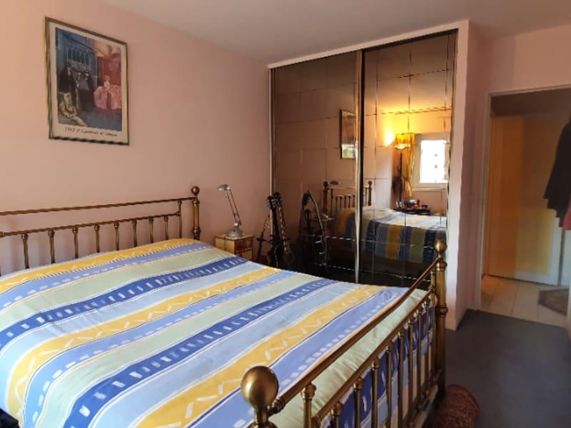 Vente appartement Paris 20ème 724500€ - Photo 9