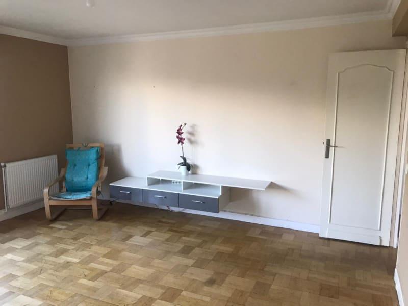 Location appartement Fresnes 1150€ CC - Photo 4