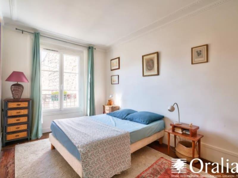Vente appartement Paris 17ème 698000€ - Photo 7