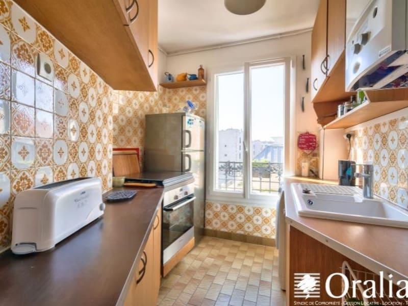 Vente appartement Paris 17ème 698000€ - Photo 8